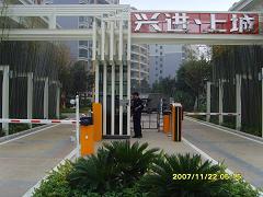南泽电子DD- 588A停车场管理系统介绍