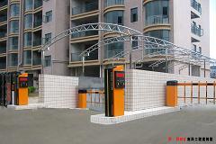 南泽电子停车场管理系统