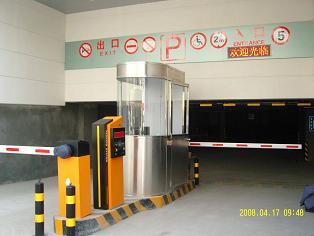 DDAY南泽电子销售566停车场管理系统