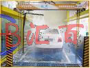 洗车水循环设备