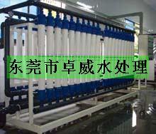 广东超滤净水器,广州中央过滤器,深圳全屋净水器,别墅家用净水器