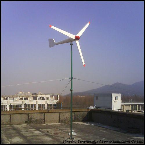 小型风力发电机300W家用型