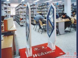 图书馆防盗器、书店防盗器、超市防盗器、图书馆防盗门