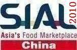 SIAL CHINA 2010第十一届中国国际食品饮料展览会招展