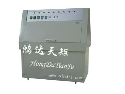 紫外光耐气候老化试验箱