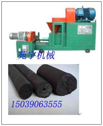 郑州碳粉成型机价格/河南环保木炭机生产厂家YYJX