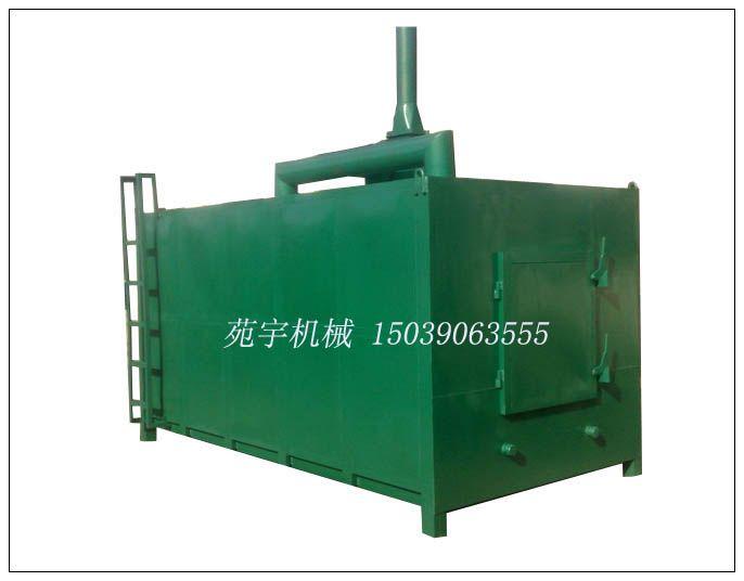 河南木炭机价格/炭化炉专业生产厂家YYJX