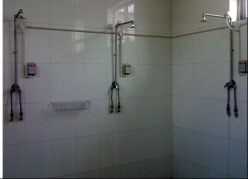 IC卡刷卡淋浴控水器