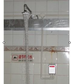 IC卡刷卡洗浴水控器