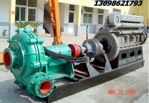 泥沙泵 矿砂泵 泥浆泵 尾砂泵