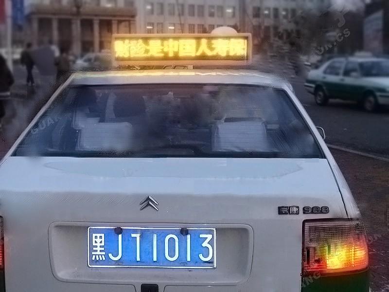 LED出租车广告屏