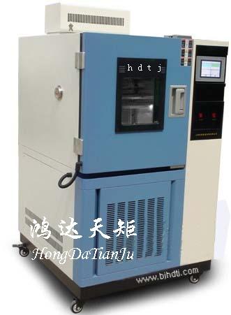 温度快速变化试验设备低价出售