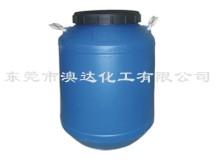 微晶蜡乳液 蜡乳液 乳化蜡AS-1