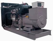 星光10-1600KW帕金斯系列柴油发电机组
