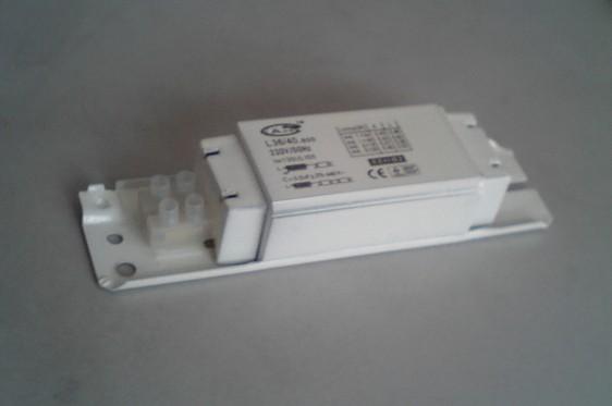 B2级电感镇流器