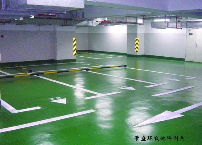 珠海环氧地坪漆-环氧地面漆-耐磨地坪