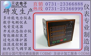 供应:PX194Z-CD194H-1K1 三相功率因数表
