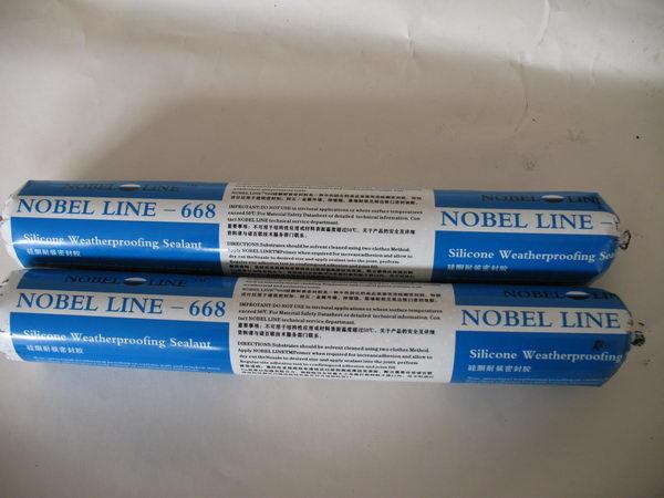 NBL668幕墙硅酮耐候胶