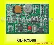 GD-RXD96超外差接收模块