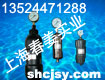 空调水系统定压罐