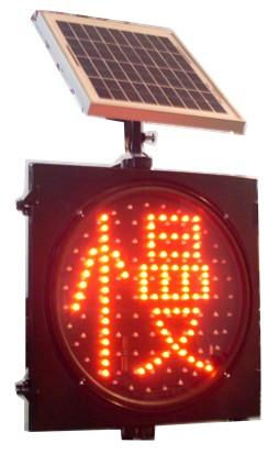 gs8危险警示灯电路图