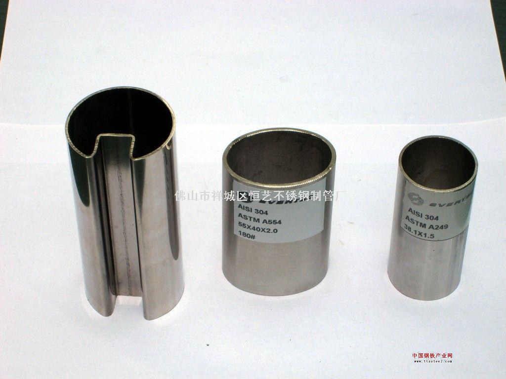 不锈钢异形管 不锈钢凹槽管