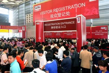 上海进口食品展