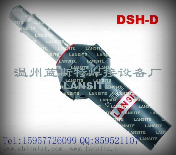 DSH-D型焊塑枪