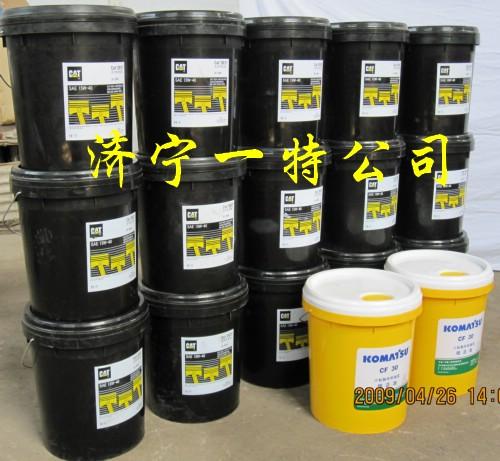 卡特纯正机油液压油0537-3365660