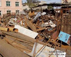 北京二手活动房回收门窗暖气片废旧金属二手地毯回收光盘回收