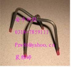 钢筋支架(bar support),铁马凳