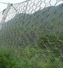河北ROCCO被动环形网生产-能拦截和堆存落石的柔性拦石网
