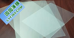 绿园园专产PET胶片,PET高透明膜,PET耐高温薄膜