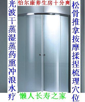 饮水机清洗设备  饮水机清洗机  饮水机清洗 除垢 消毒灭菌