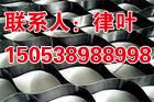国家标准土工格栅、土工布、三维植被网15053898898律叶