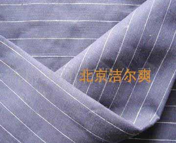 防辐射面料 防电磁辐射布料