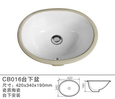 16寸陶瓷台下盆(CB016)