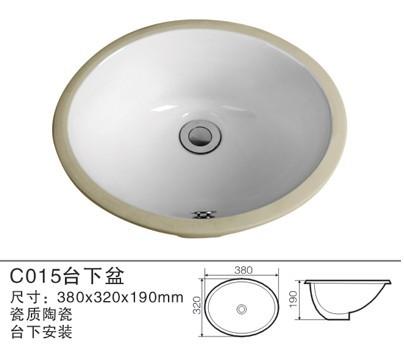 15寸陶瓷台下盆(C015)