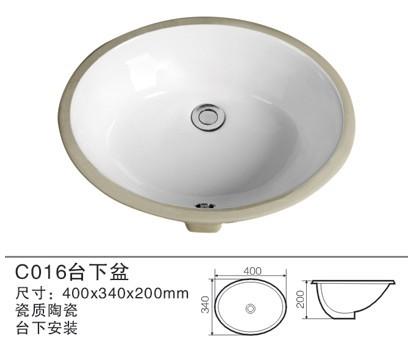 16寸陶瓷台下盆(C016)