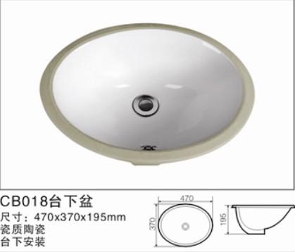 18寸陶瓷台下盆(CB018)