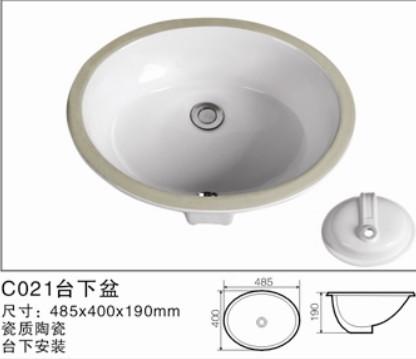 20寸陶瓷台下盆(C021)