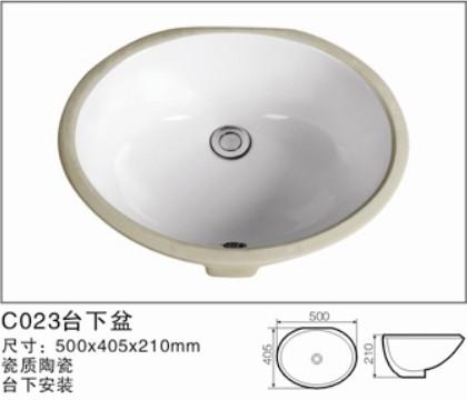 20寸陶瓷台下盆(C023)