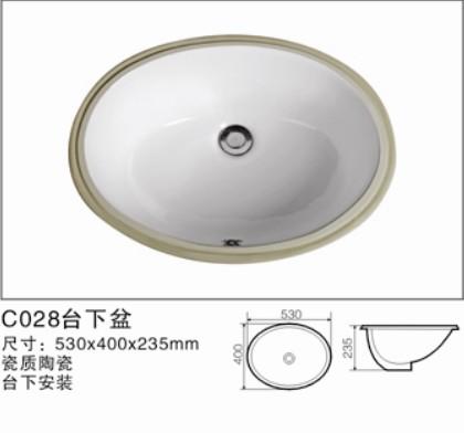 21寸陶瓷台下盆(C028)