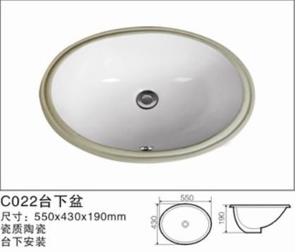 22寸陶瓷台下盆(C022)