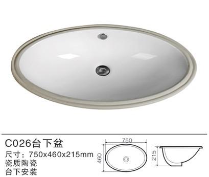 陶瓷石下盆(C026)