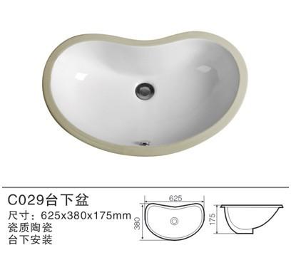 心形陶瓷台下盆(C029)