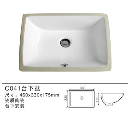 陶瓷台下方盆(C041)