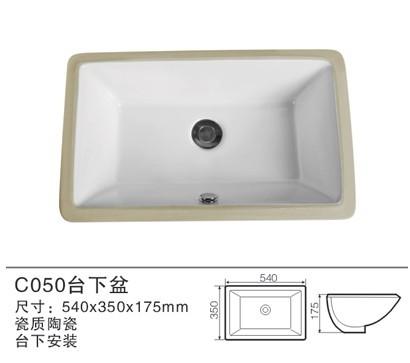 陶瓷台下方盆(C050)