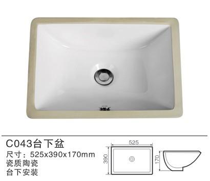 陶瓷台下方盆(C043)