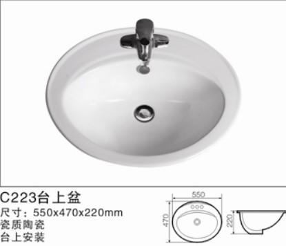 潮州瓷海卫浴陶瓷厂的形象照片